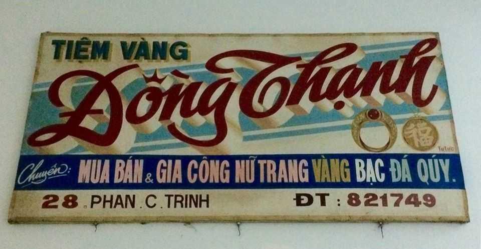 Tiệm vàng bạc Đà Nẵng