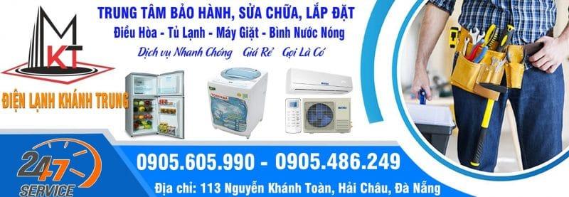 Điện Lạnh Khánh Trung