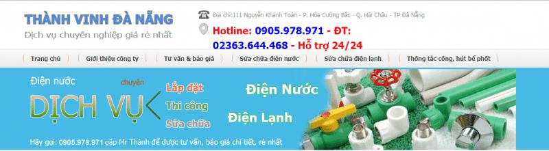 Công Ty TNHH Thành Vinh