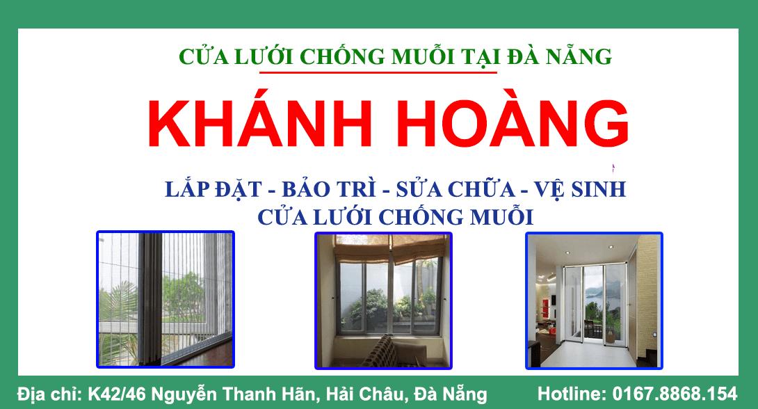 Khánh Hoàng